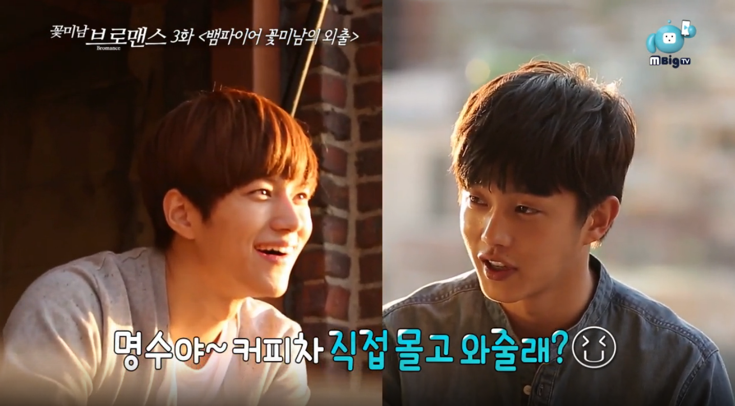 "Watch: INFINITE's L Makes Kim Min Suk A Promise On ""Celebrity Bromance"""