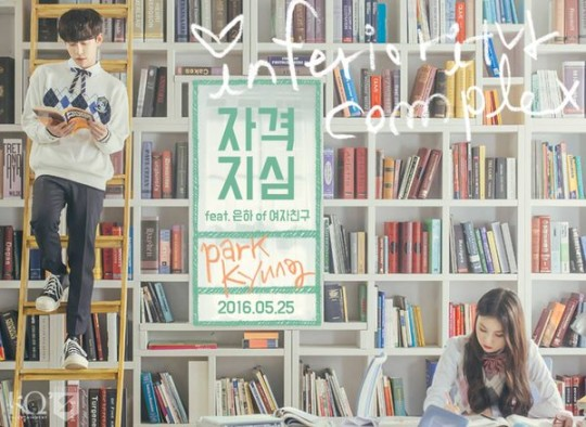 block b park kyung gfriend eunha