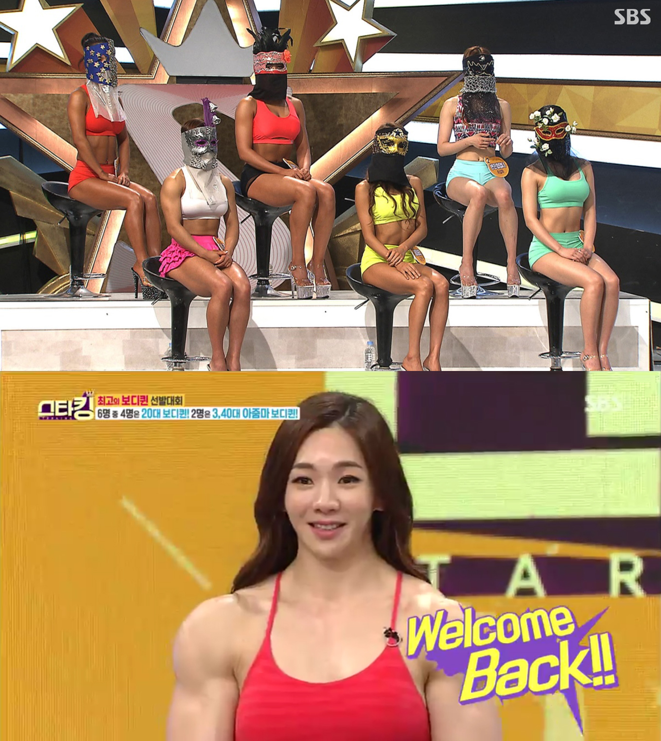 jhi yeon woo
