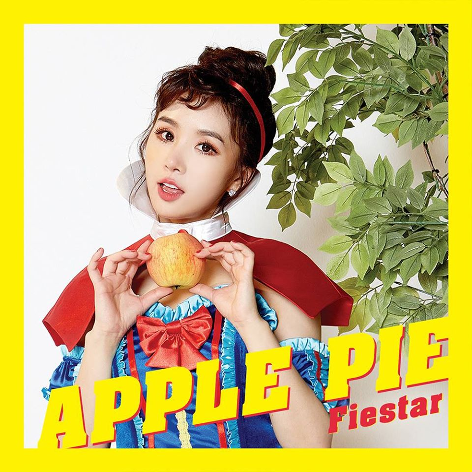 fiestar apple pie cao lu