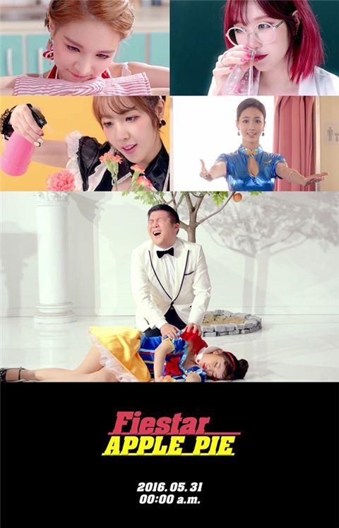 """Update: FIESTAR Reveals """"Apple Pie"""" MV Teaser Featuring Comedian Jo Se Ho"""