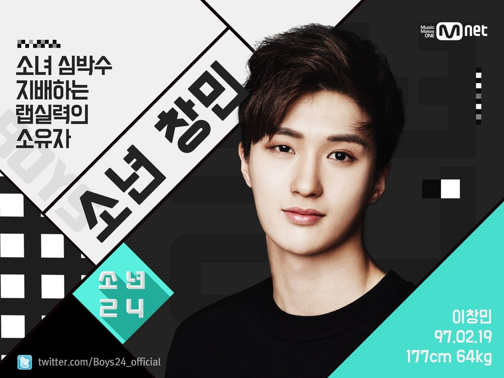 boys24 lee changmin