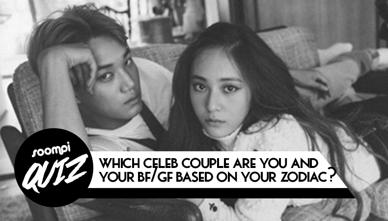QUIZ: Which Celebrity Couple Are You And Your BF/GF Based On Your Zodiac Signs?
