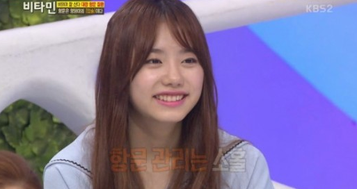 I.O.I's Kim Sohye Apologizes To Members For Her Embarrassing Habit
