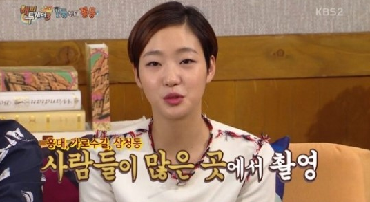 Kim Go Eun Talks Struggles With Past Job That Didn't Suit Her At All