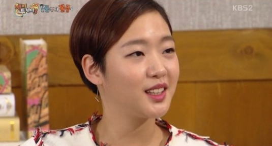 kim go eun happy together 3 7