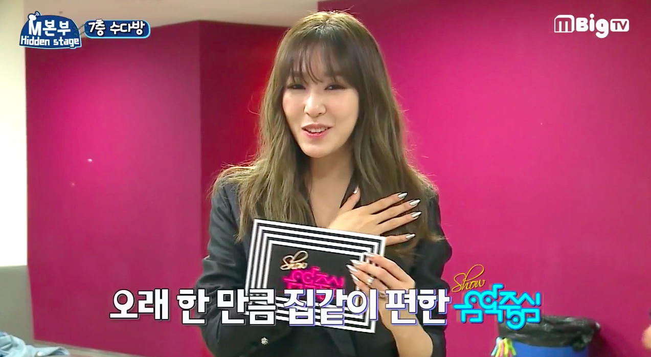 tiffany music core