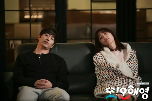 Eric Seo Hyun Jin