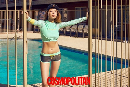 Wonder Girls Member Yubin Shows Off Bikini Body For Cosmopolitan