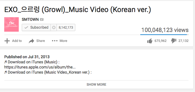 exo growl 100 million