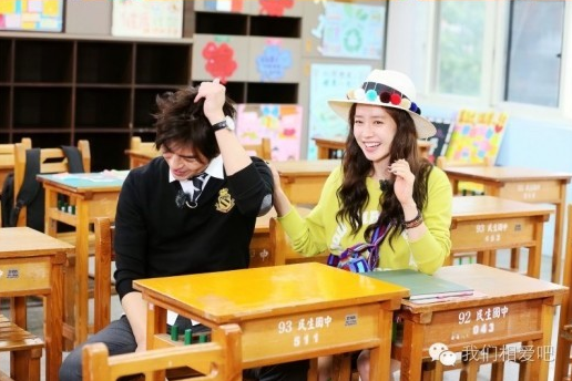 "Song Ji Hyo And Chen Bolin Have Sweet Classroom Date In New ""We Are In Love"" Stills"