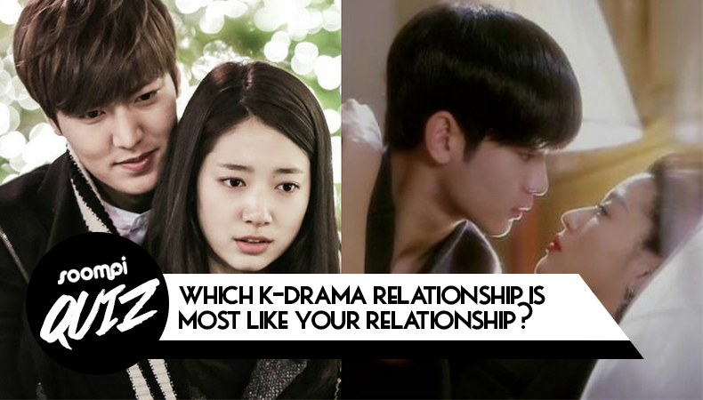 QUIZ: Which K-Drama Relationship Is Most Like Your Relationship?