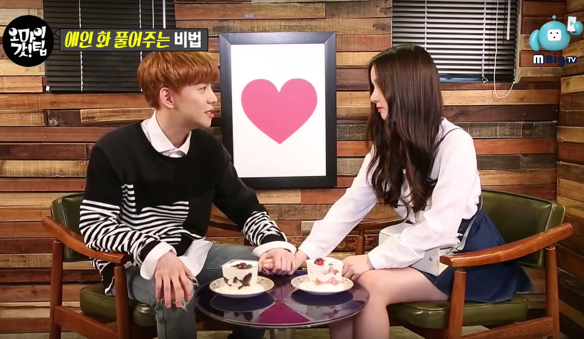 Watch: Block B's Park Kyung And GFRIEND's Eunha Show How To Make Up After Couple Fight