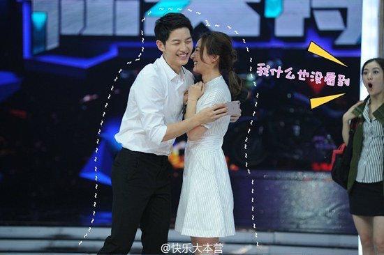 Song Joong Ki Happy Camp 2