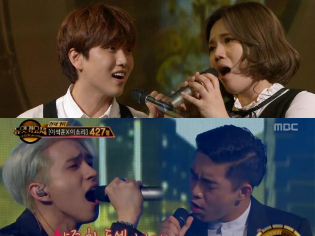 "Watch: B1A4's Sandeul, VIXX's Ken, 2AM's Changmin, And More Battle On ""Duet Song Festival"""