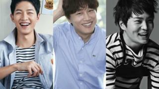 song joong ki cha tae hyun joo won