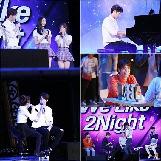 seo kang joon kim do yeon choi yoojung 5uprise