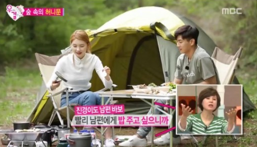 """MADTOWN's Jota and Model Kim Jin Kyung Spend A Heart-Fluttering Camping Trip On """"We Got Married"""""""