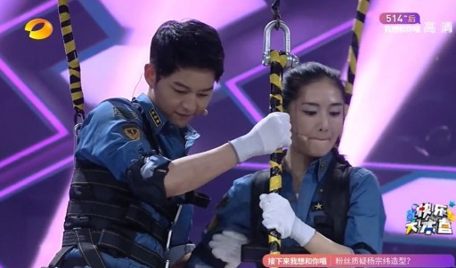 song joong ki happy camp 3