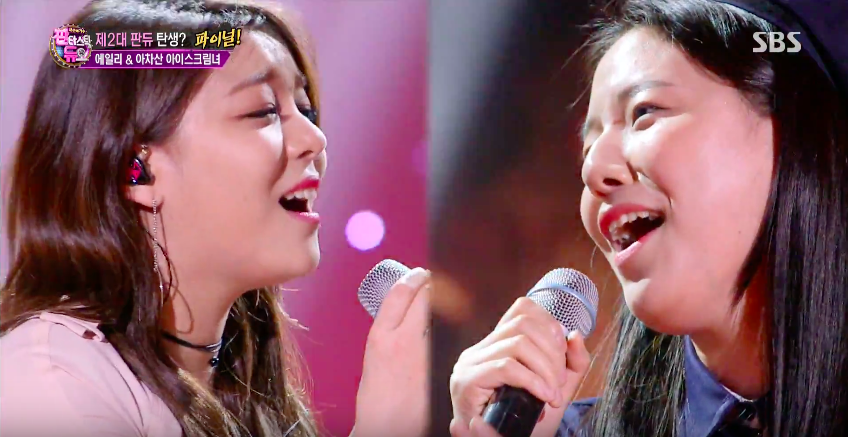 "Watch: Ailee And ""Fastastic Duo"" Contestant Receive Standing Ovation For Amazing Duet"