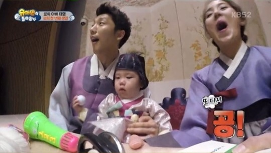 "Ki Tae Young Is Disappointed With Rohee's Choice At Birthday Party On ""The Return Of Superman"""