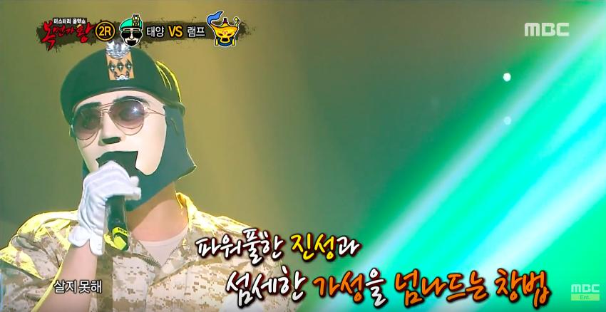 Descendants Junior King of Unmasked Singer Kim Min Suk
