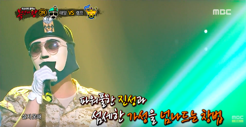 "Watch: Contestant With ""Descendants Of The Sun"" Mask Shocks Audience On ""King of Mask Singer"""