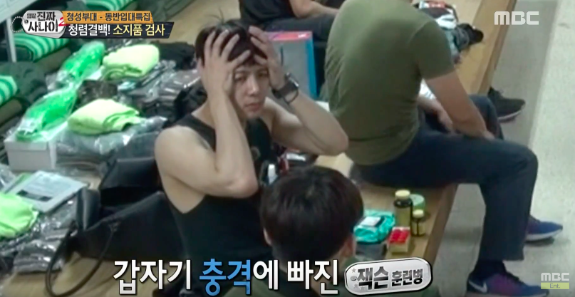 "Watch: GOT7's Jackson Can't Believe His Organic Products Are Being Taken Away On ""Real Men"""
