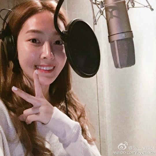 Jessica 1
