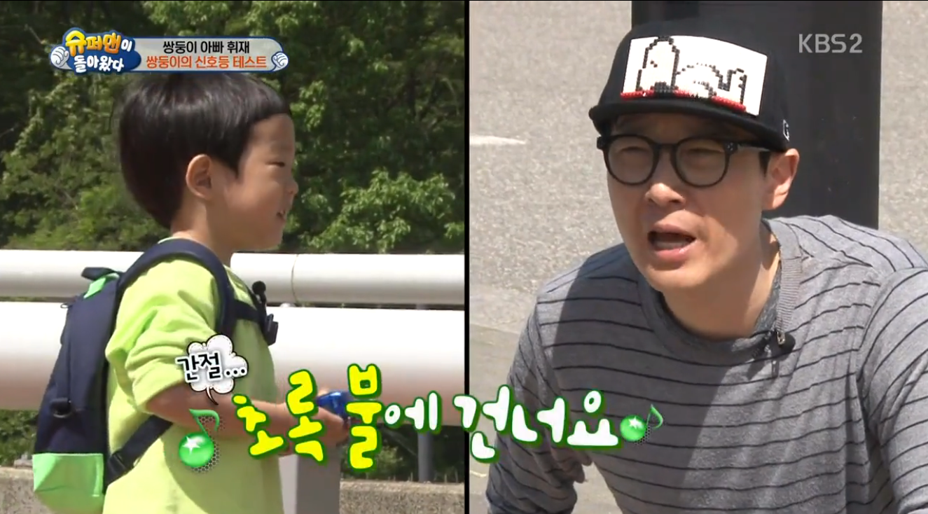 """Lee Hwi Jae Is Shocked By The Twins' Actions During Crosswalk Test On """"The Return Of Superman"""""""