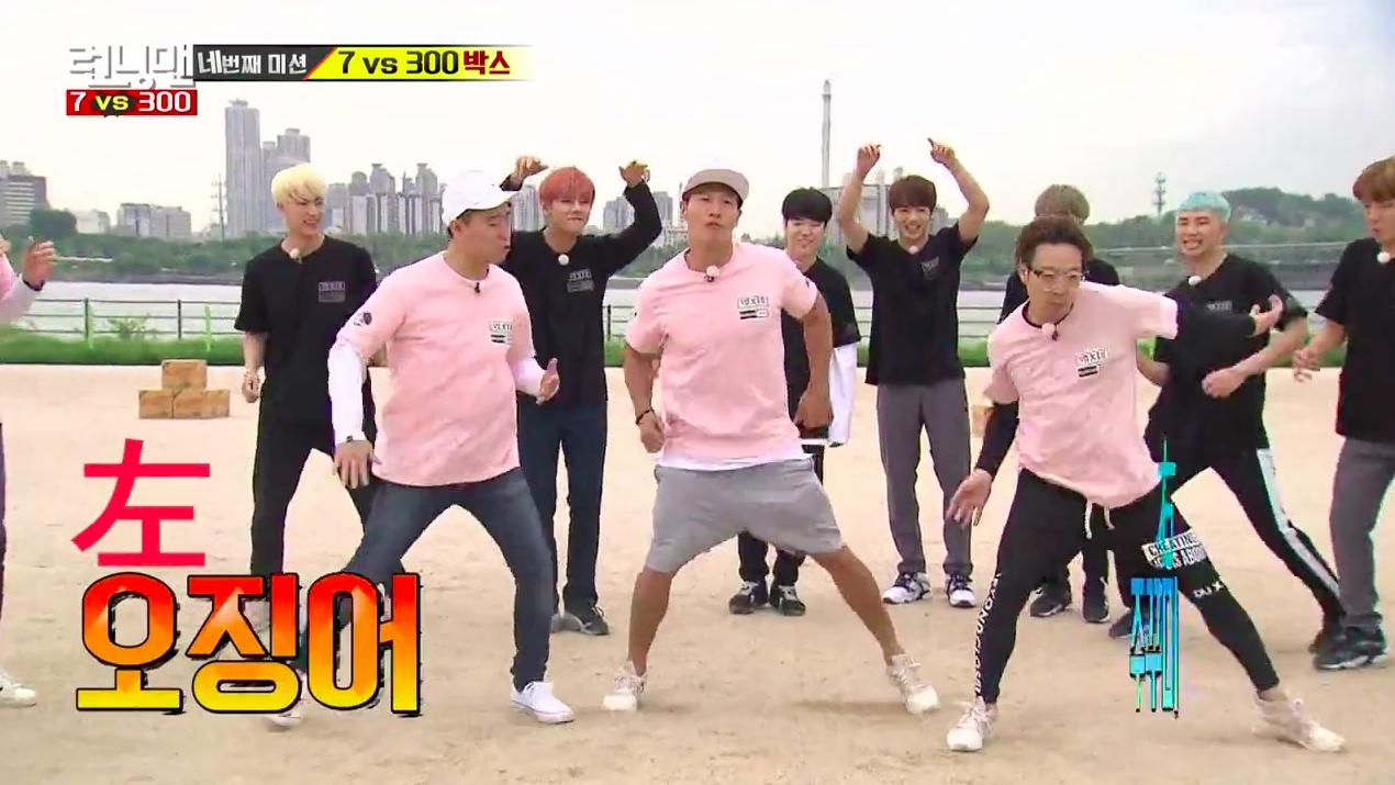 "Watch: ""Running Man"" Cast Puts A Retro Spin On BTS's ""Fire"""