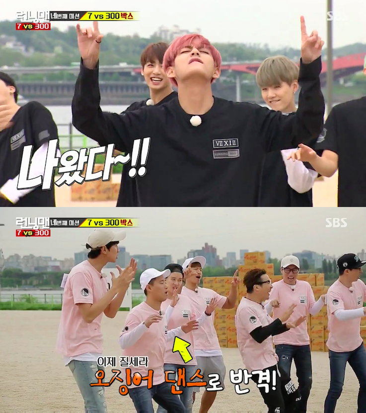 bts running man 3