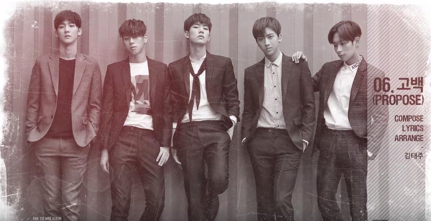 "Update: KNK Previews Highlights Of 1st Mini Album ""Awake"""