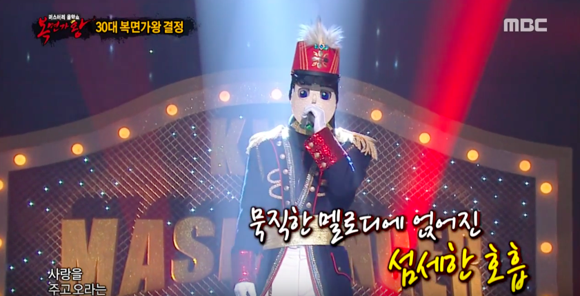 """Our Neighborhood Music General"" Attempts To Defend His Throne On ""King of Mask Singer"""