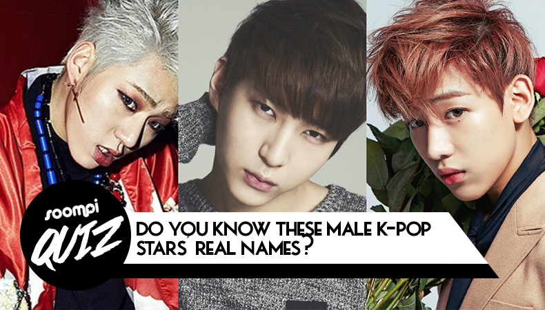 quiz do you know these male k pop stars real names soompi