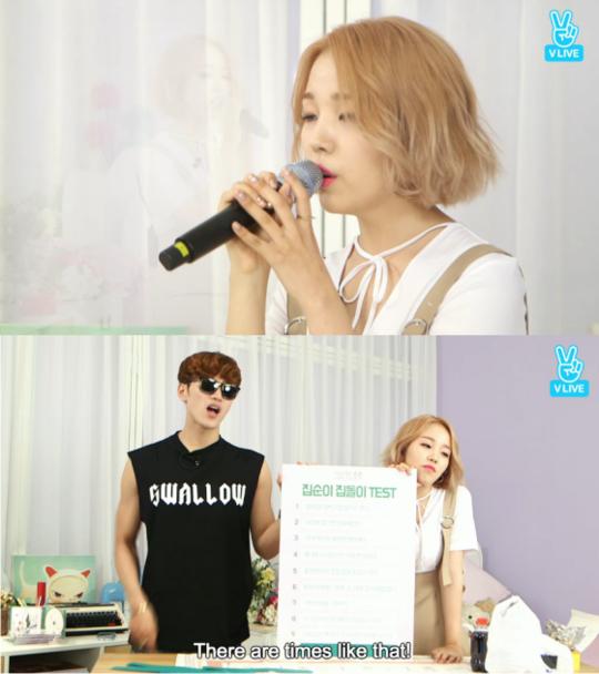 Baek Ah Yeon4
