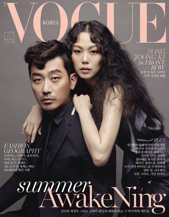 Kim Min Hee Ha Jung Woo