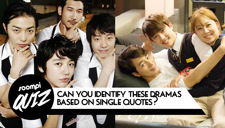 QUIZ: Can You Identify These Dramas Based On Single Quotes?