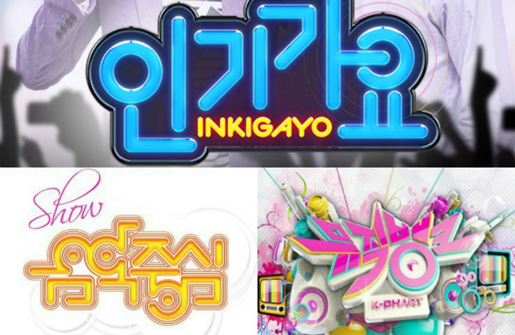 -music shows inkigayo music core soompi music bank