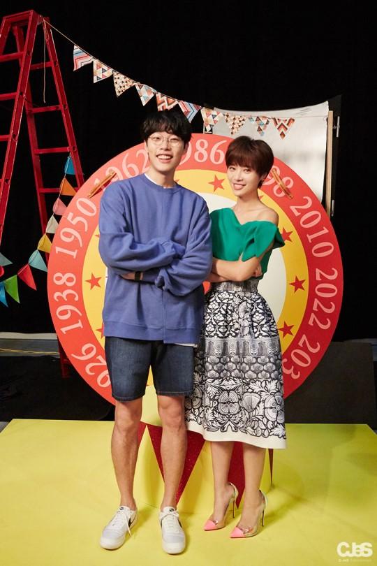 Ryu Jun Yeol Hwang Jung Eum 1