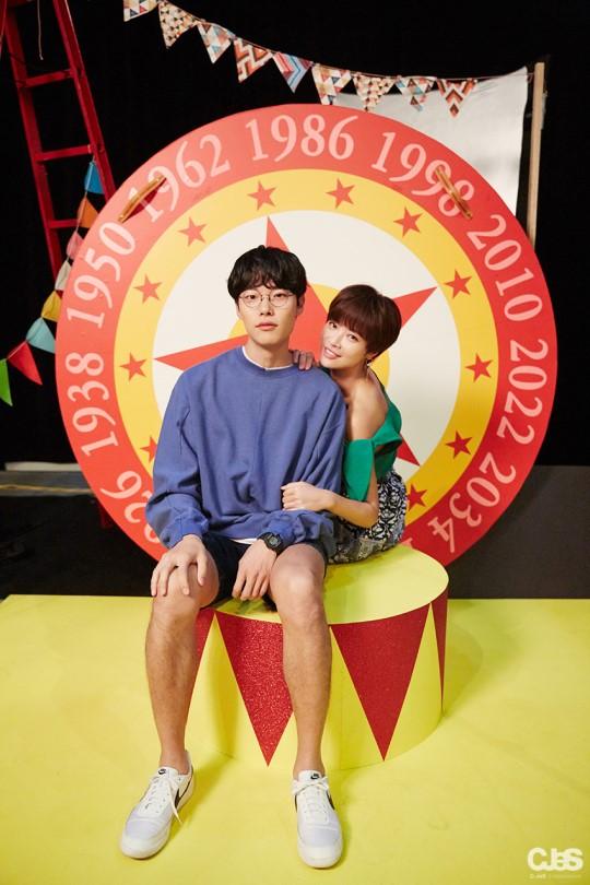Ryu Jun Yeol Hwang Jung Eum