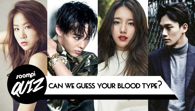 soompi kpop quiz blood type