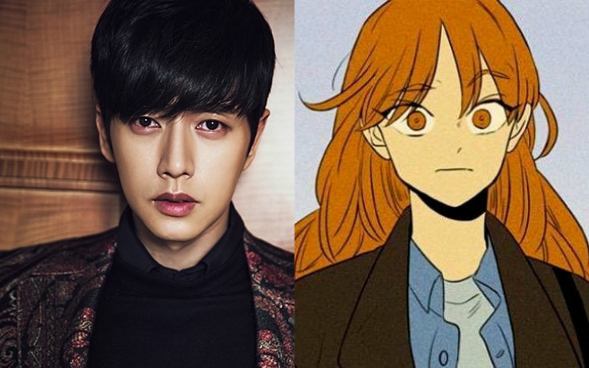 Cheese In the Trap Park Hae Jin