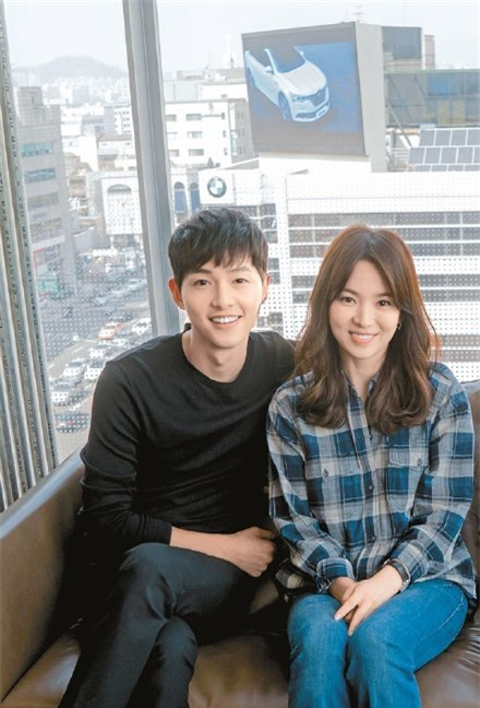 song-hye-kyo-song-joong-ki