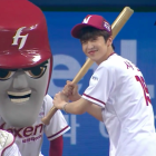 UP10TION Sings National Anthem And Throws First Pitch At Baseball Game