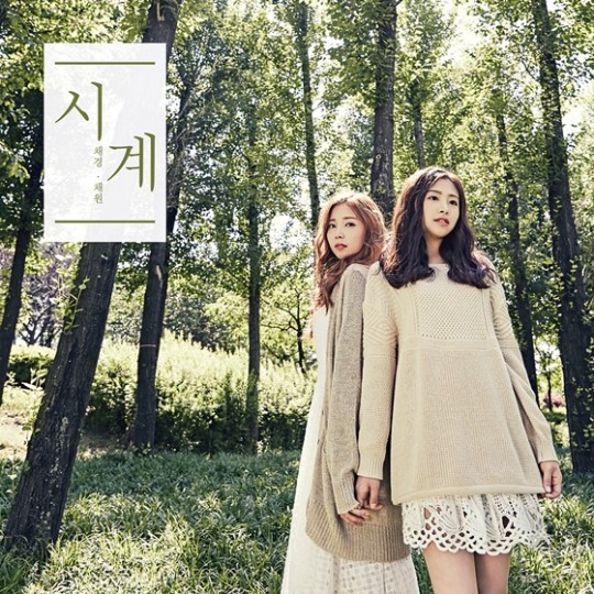 "Update: April's Chaewon And ""Produce 101"" Trainee Chaekyung Drop Preview Of Single ""Clock"""