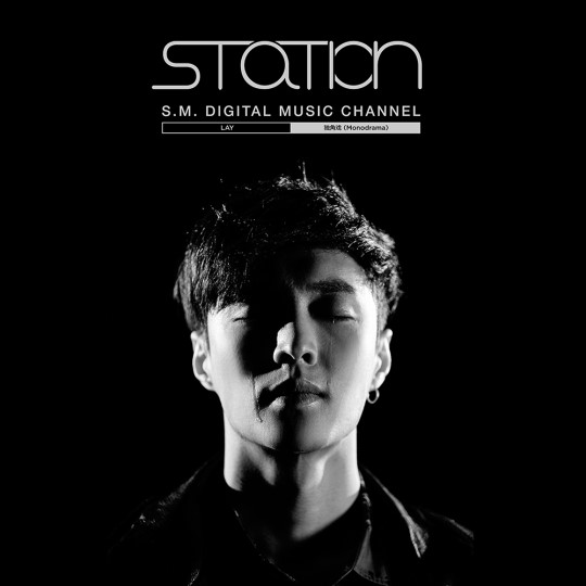 """Watch: EXO's Lay Sings Of Unrequited Love In Solo Track """"Monodrama"""""""