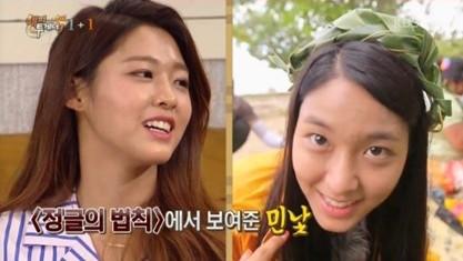 AOA Seolhyun 2