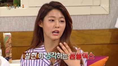 AOA's Seolhyun Opens Up About Make Up Blunder At Awards Ceremony