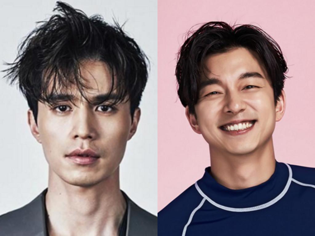 Lee Dong Wook Gong Yoo